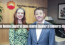 The Houston Chapter of China General Chamber of Commerce-USA