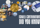 Israeli Contributions:  DID YOU KNOW?