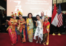 The 73rd Anniversary of Indonesia's Independence