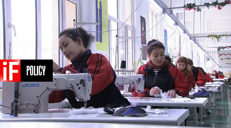 """The Vocational Education and Training Centers in Xinjiang Are By No Means So-Called """"Concentration Camps"""""""